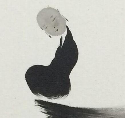 国画风水寓意解读案例 《五行昌隆图》