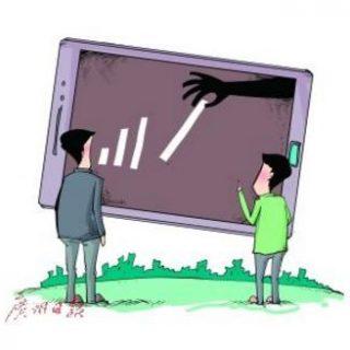 为什么手机信号差房子不宜居住?