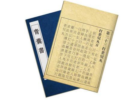 哪本著作是第一部有文字记载的风水经书?