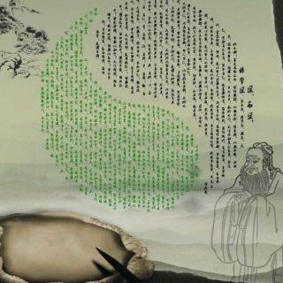 《灵城精义》是如何贯通形势派和理气派的?