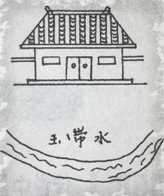 《阳宅十书》是一部怎样的风水典籍?