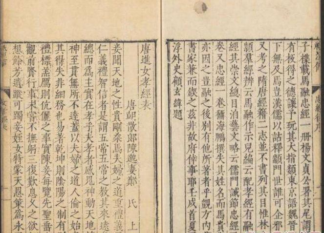 中国早期传到日本的风水著作有哪些?
