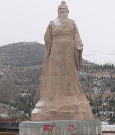为何说公刘是周朝第一个通晓风水的首领?