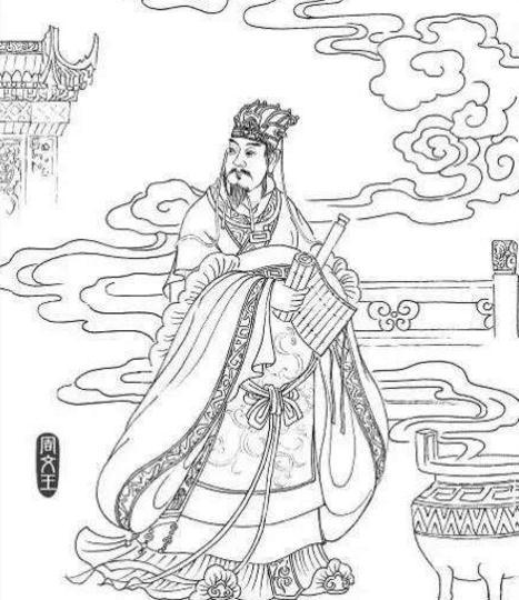 周文王对风水学的贡献有哪些?