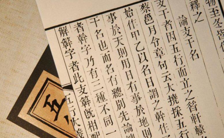 隋朝有名的相地术家萧吉对风水发展的贡献有哪些?