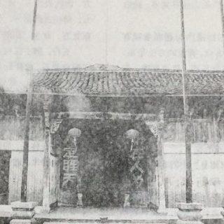 """汉代风水学和""""黄道""""之间有怎样的联系?"""