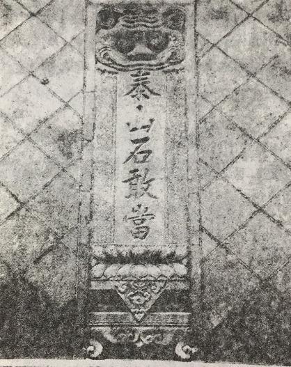 风水活动在台湾民俗中主要有哪些形式?