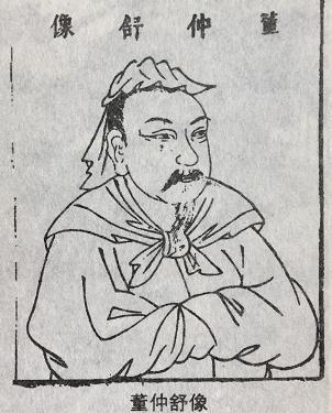 汉儒董仲舒是怎样进一步解释五行之说的?