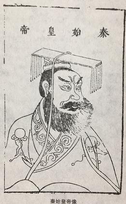 秦始皇为什么特别米恋骊山这块风水宝地?