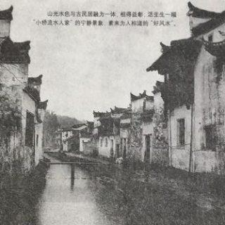 中国最有名的三个风水宝地在哪儿?
