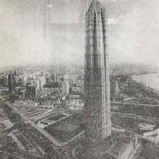 上海金茂大厦的风水格局是怎样的?