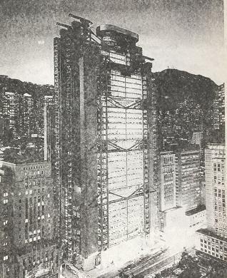 中银大厦与汇丰银行进行了哪些风水大战?