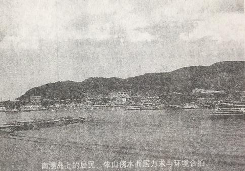 为什么香港富豪中有很多都础出自潮汕地区呢?