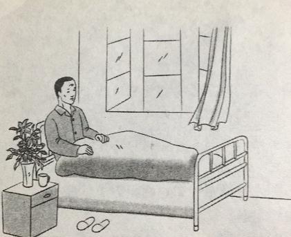 如何保持室内的温度?