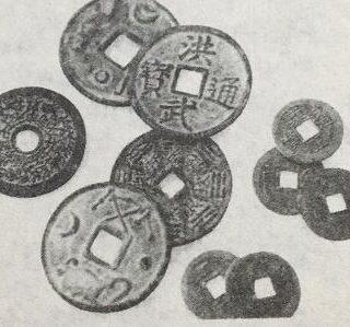 怎样利用硬币来为自己提升财运?