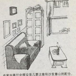 客厅中的茶几应如何摆放?                                                                                                                                                                                                                                                                                                                                                                                                                                                                                                                                                                                                                                                                                                                                                                                                                                                                                                                                                             的
