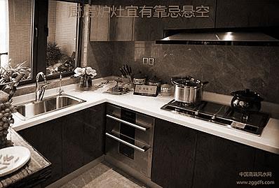 厨房风水的12大关键点