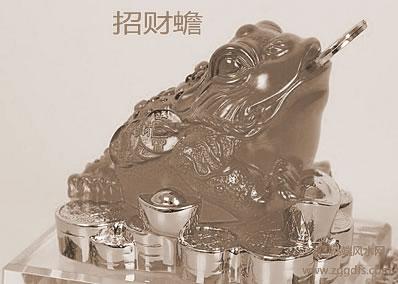 蟾蜍有哪些功效?金蟾的摆放有什么装修风水禁忌?