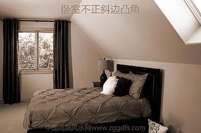 卧室设计必备的15大装修风水禁忌
