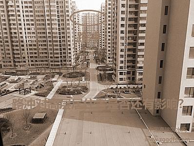 住宅风水,高层住宅与矮层对比,哪个比较好?