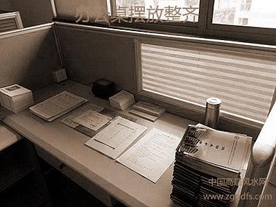 什么公司办公室风水摆设非常容易召来奸险小人?如何化解小人危機?