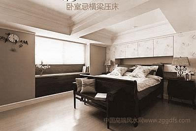 客厅家具放置的6大风水学