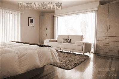 沙发的摆放在卧房有什么风水学注重?