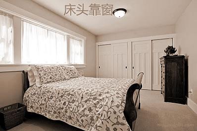卧室风水知识你了解是多少?