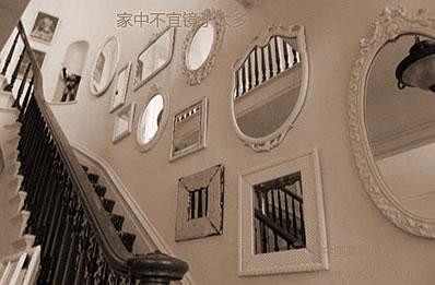 室内装修前一定要了解的十大家装风水专业知识