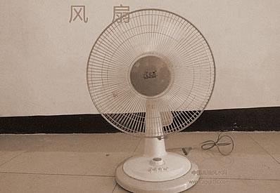 家用电器还要注重风水学,别让家用电器损坏了你的运势
