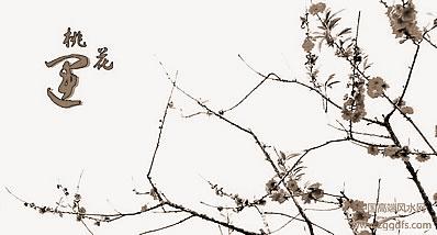 如何从八字命理和风水学的角度观察有木有桃花命?