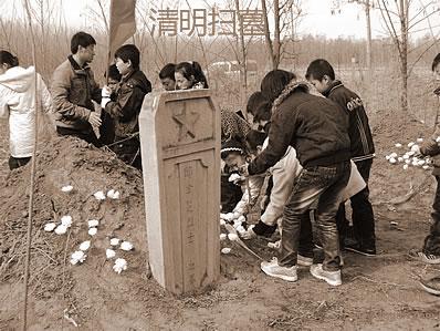 清明节扫墓有什么装修风水禁忌?