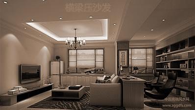 沙发的摆放的装修风水禁忌事宜