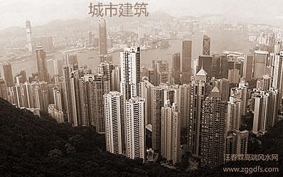 大城市住宅风水的五种普遍的定项方式