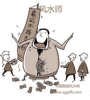 中国人在海外买房增加 中国风水学在殴美持续升温