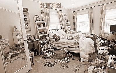 卧房十大装修风水禁忌详细说明