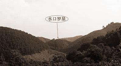 """岗位风水大师破译""""盗墓者"""""""