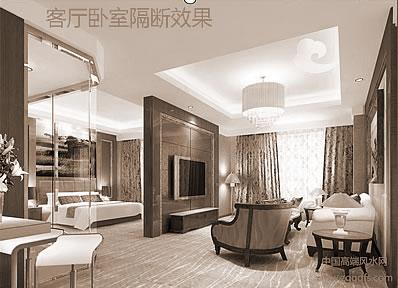 大客厅4大装修风水禁忌3大标准