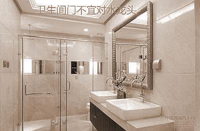洗手间门坐向风水学有什么?