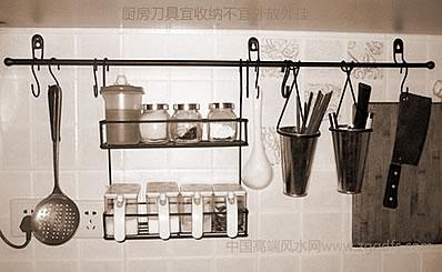 厨房风水16秘诀