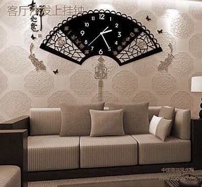 客厅挂钟的放置风水学