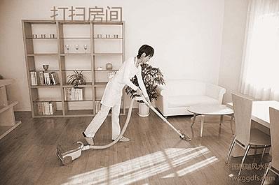 打扫房间会对住宅风水造成危害吗?