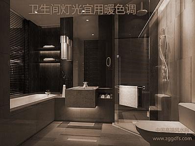 洗手间照明灯具的风水学注重