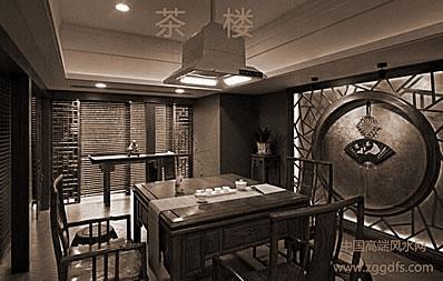 茶馆、咖啡室的裝饰风水学