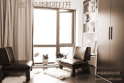 家居家具窗户装修风水学