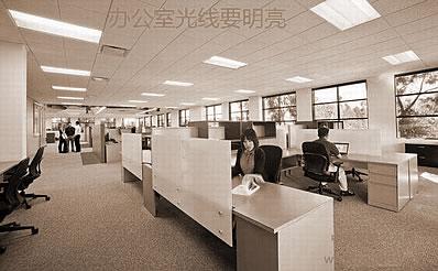 员工常外流的办公室风水