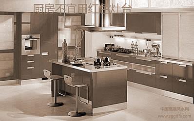 厨房灶台风水的色调你选没错吗