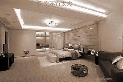从风水学上了解怎样挑选和室内装修新婚之夜房