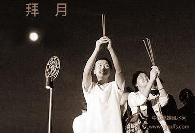 欢度中秋节不可以踩的风俗习惯误区