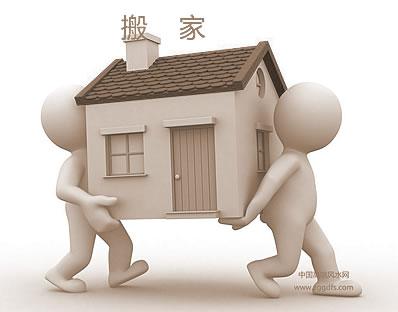搬新家的风水学注重你了解是多少?